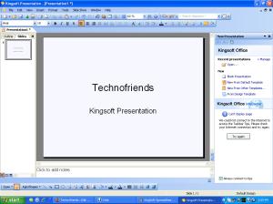 Kingsoft PowerPoint